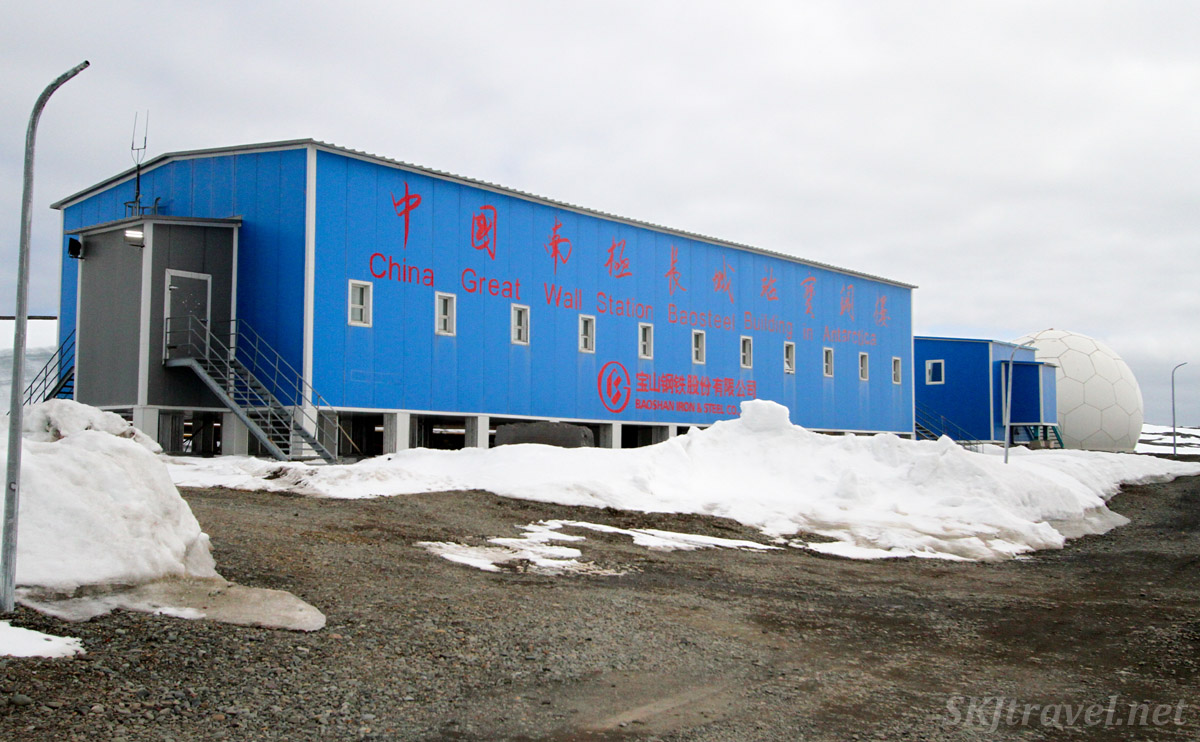 China Great Wall Station research station South Shetland Islands.